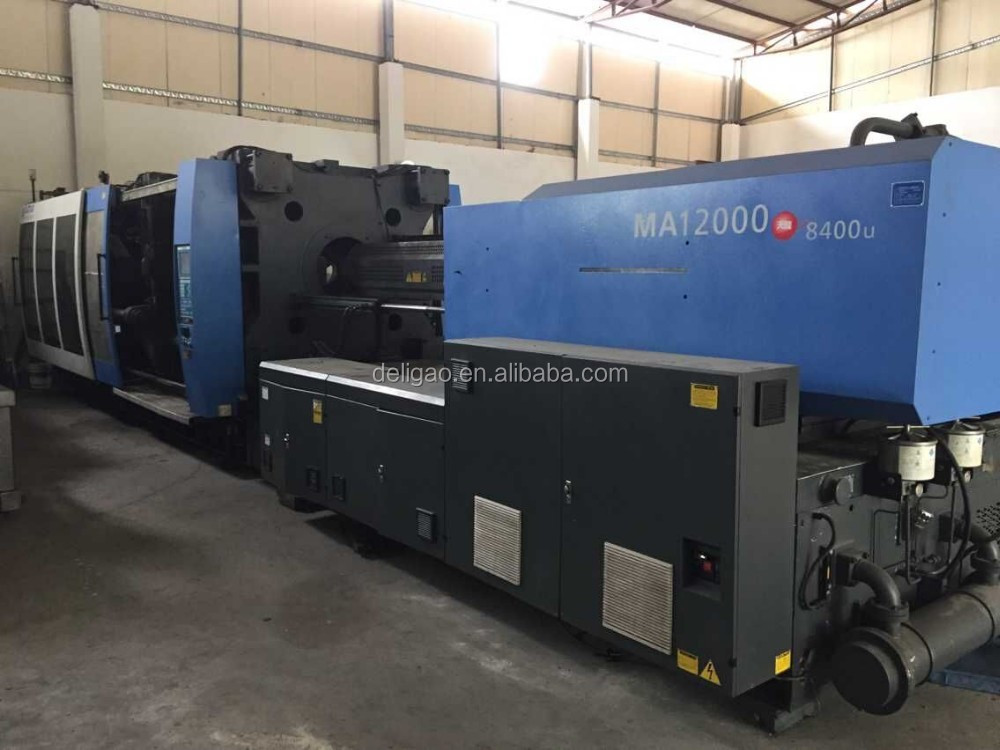 MA6000 haitian second hand used plastic injection moulding machine 600ton