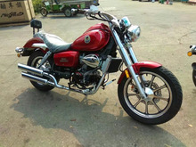 Water cooled 250cc Chooper Cruiser motorcycle for sale