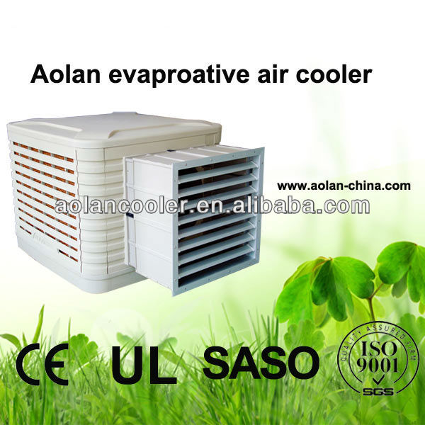 Axial swamp air cooling running without fregon gas