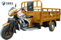 China best cheap cargo three wheel motorcycle
