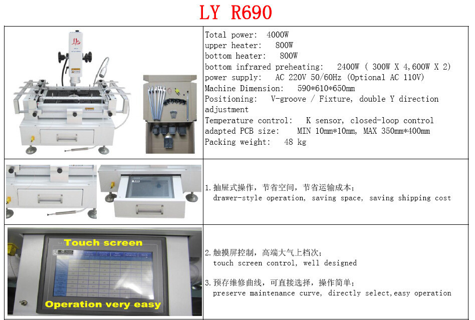 LY R690 hot air BGA rework station 3 zones bga reballing machine with new drawer design and HD touch screen