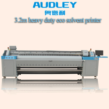 Audley 3.2m outdoor large format banner printer