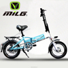 Eco-Lithium 2016 New foldable bike electric most eco 36V 240w Lovely model electric motorcycle /2 wheel electric scooter /ebike