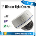 36 pcs IR-LED 30m ir range 5.0 megapixel star light ip camera 5MP p2p wifi cctv security systerm