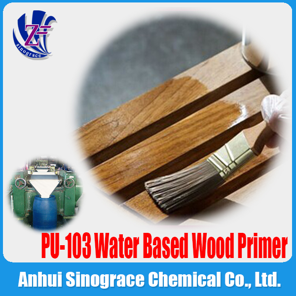 Water based wood primer PU-103