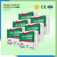High Absorption Disposable Free Samples Of Thick Adult Diapers
