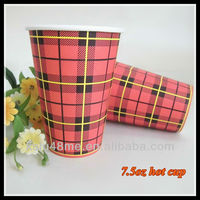 New Design 7.5oz Disposable Fish Hot Cup