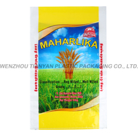 plastic packing bags for rice / food / wheat flour/ corns