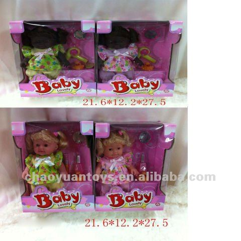 Very Cute Doll With IC DO82598004B-1