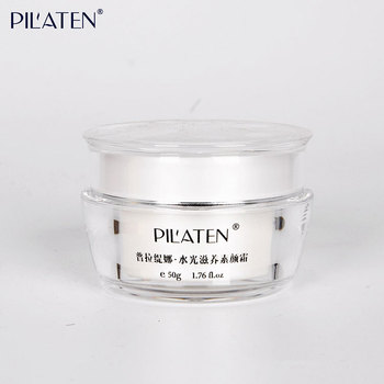 Pilaten Foundation with face soft effect Concealer Enhance Skin Tone makeup Primer