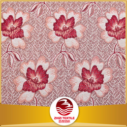 Zhejiang 30% cotton 70% poly tapestry weave jacquard sofa fabric samples