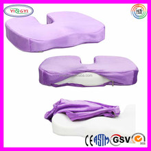 E973 Velvet Pregnant Cushion Memory Foam Beautified Buttock Pregnant Women Cushion