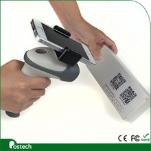 HS02 Cheapest price, high quality wireless bluetooth handheld 1D 2D barcode scanner, QR code reader with stand and phone holder