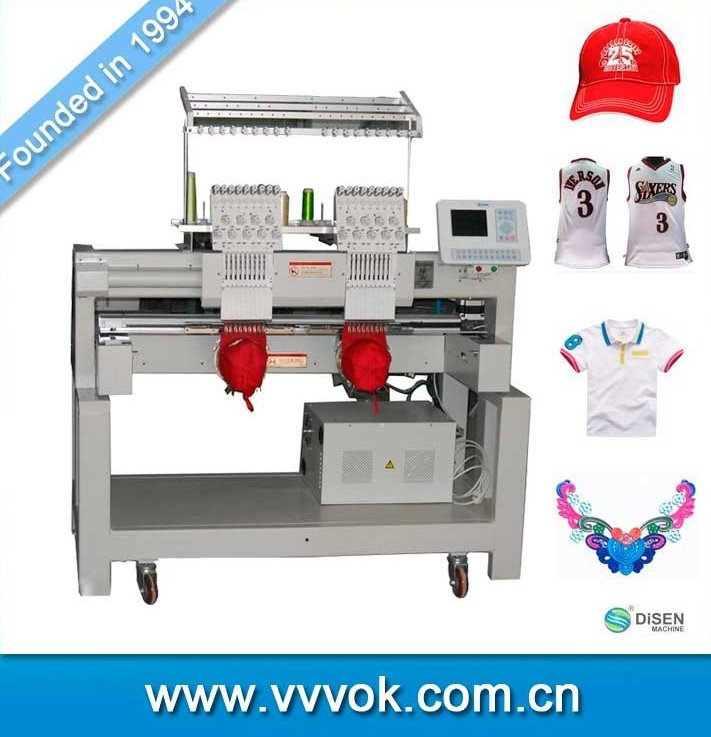 2 head butterfly embroidery machine