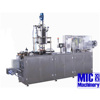 MIC- 250 plastic aluminum thermoforming blister packing machine for medicne food cosmetic with GMP