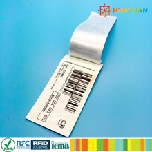 EPC GEN2 Passive UHF RFID woven label for clothing management
