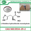 /product-detail/l-histidine-hydrochloride-monohydrate-5934-29-2-60097890845.html