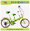 Top selling convenient 6 speed folding paternity bike/ mother and kids bike