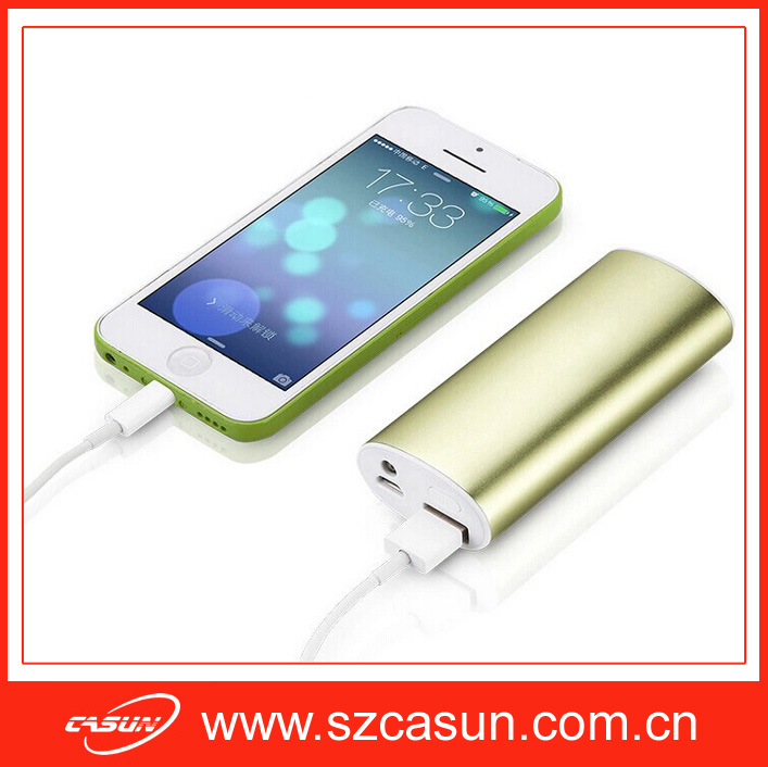 Professional mobile power bank 5200mah with Best Quality