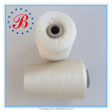 120NM/2 Undyed 100% Spun Silk Hand Knitting Yarn in natural color