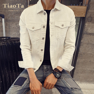 china factory cheap hot sale fashion mens white winter jeans jacket men wholesale