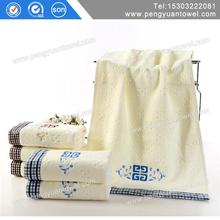Gaoyang Supplier Velvet Cut-pile Embroidery cotton Bath Towel