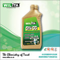 Synthetic Engine Oil 5W-30 Engine Oil Brand Names Engine Lubricant Oil