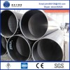 trading & supplier of china products lsaw steel pipe manufacturer from china