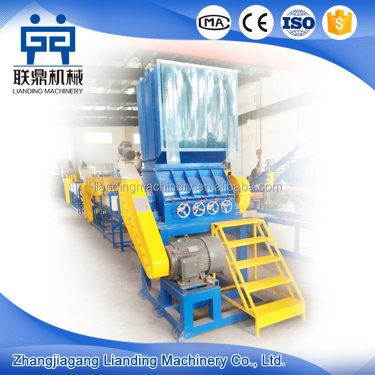 plastic film/pet bottle crusher