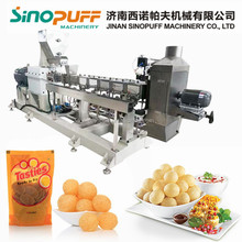 Stainless Steel Wheat flour pellet/pasta snack extruder