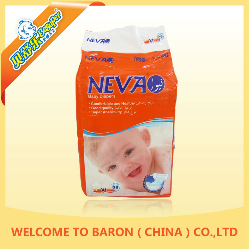 Soft High Quality Competitive Price Oem Customized Lovely Baby Cute Disposable Baby Diapers