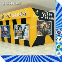 Most Attractive different seats Cinema house Minitype Interactive Children's Profit 5d cinema system from china