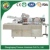 Popular best sell corrugated paper cartoning machine