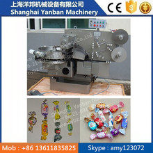 Shanghai YB-600S Double Twist Hard Candy Packaging/Candy Packing Machinery (CE)