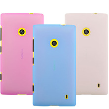 mobile phone case for Nokia Lumia 520 hard plastic