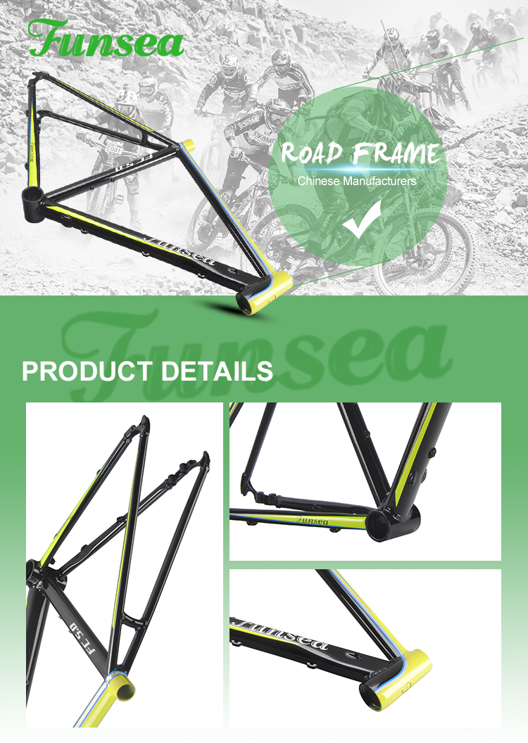 Funsea custom hot sale all kinds of high quality road bike frame 6061# alloy aluminum road bicycle frame ZZ99-708FR