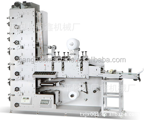 BBR-320 Series small high quality paper automatic flexo printing machine price for Wine Label CE standard