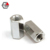 DIN6334 Stainless Steel Hex Coupling Nuts
