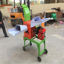Motor Operated Agricultural chaff cutter for kenya animal feed sale