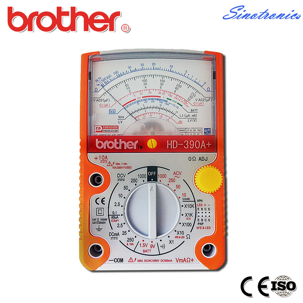 Best Analog Multimeter Brother HD390A+