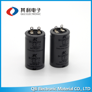 Metallized film motor run capacitor 500vac cbb60