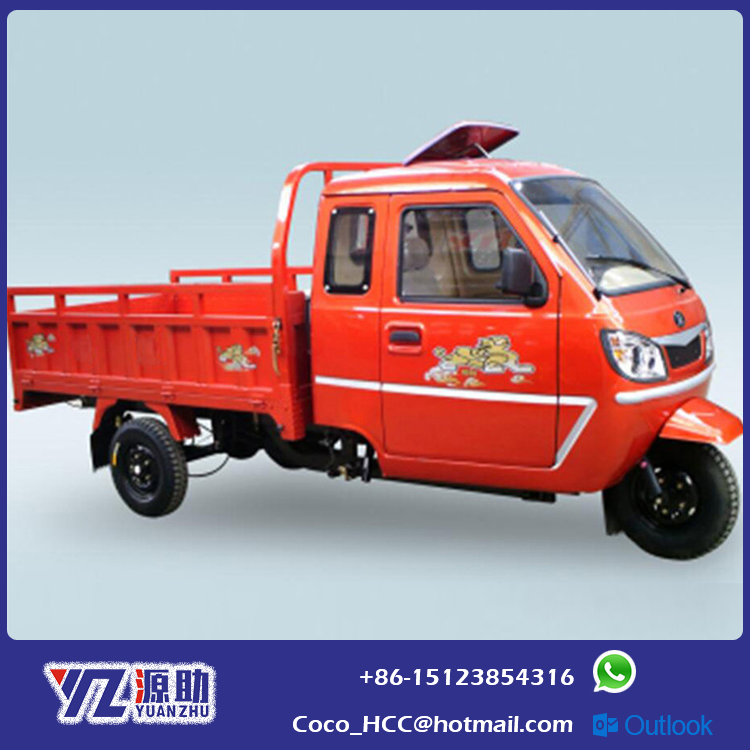 Enclosed Loading 3 Wheel Motorcycle For Cargo