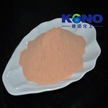 Pure Natural Mango Extract Dried Mangiferin powder