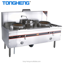 Commerical freestanding restaurant cooking two head Chinese style gas wok range