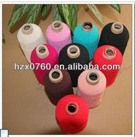 elastic thread.China Manufacturers/Silkroad Brand New Nylon Bonde Elastic Thread 50s/2