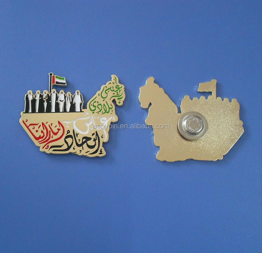 UAE Seven Sheikhs Map Design Arabian Letters Gold Magnet Badge