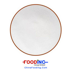 China Food Grade BP98 Sodium Benzoate