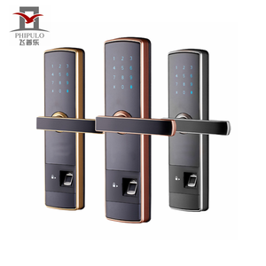 PHIPULO Office Home apartment cylinder electronic smart fingerprint door lock