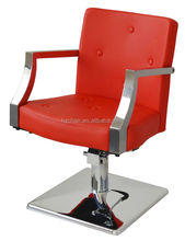 mini styling chair for salon and home; commercial furniture; salon furniture