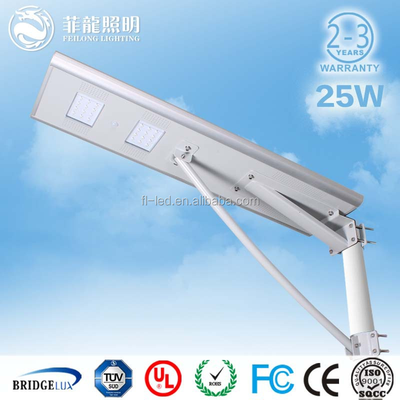 high quality intergrated 25w 50w 60w 90w solar led street light with high lumen